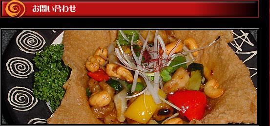 中華料理 中国家庭料理 和歌山市 宴会 歓送迎会 中国酒家くうくう